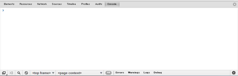 Console画面(Windows)