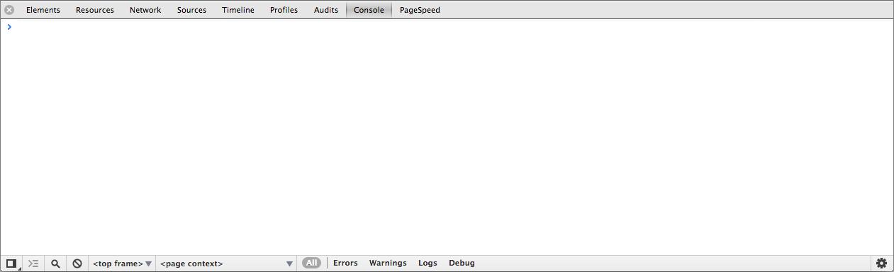 Console画面(mac)