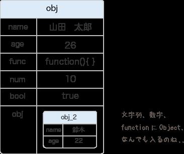 img_slp_no4_03