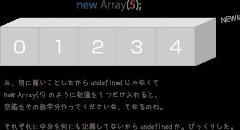 img_slp_no5_04