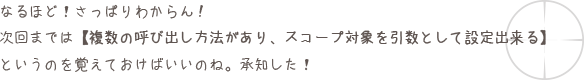 img_slp_02_no1_02