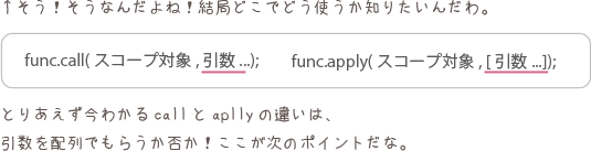 img_slp_02_no1_04
